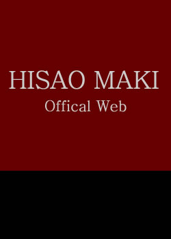 ワル:MAKI HISAO Official Web